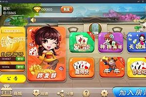 【鸿运QP】最新带俱乐部带控制组件