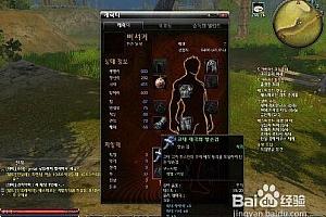 3D网络游戏Z奇兵(RaiderZ)online游戏源码 服务端