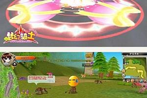 梦幻骑士online游戏源码