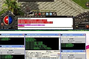 热血传奇 FAQ-Delphi2007完整编译无错游戏源码