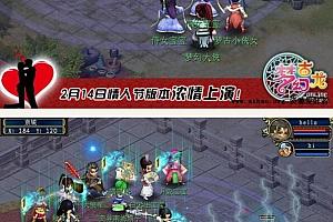 梦幻古龙全套游戏源码资源