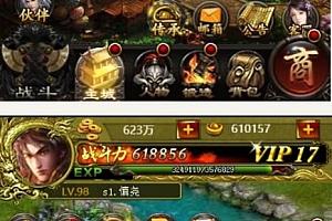 传奇H5游戏源码 最新版 附带微信支付+交易商城 html5精品游戏 价值20000+
