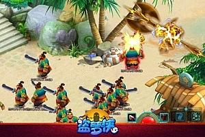 七龙珠online游戏源代码
