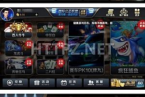 博乐ZQ娱乐游戏源码 1:1组件/网狐经典版二开源码程序