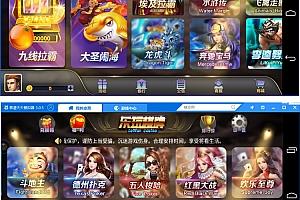 乐玩娱乐/游戏源码金币版/26个子游戏带三端完整组件/网狐荣耀二开