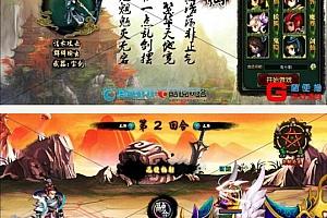 修仙网页游戏【逆神】一键即玩服务端+功能站+详细教程