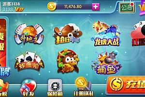 2018第三版【新版傲玩】上海傲玩娱乐最新漂亮UI[带UI更新资源文件]