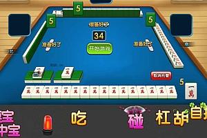 Cocos2dx网狐齐齐哈尔麻将游戏源码 可以对接网狐6603手机端