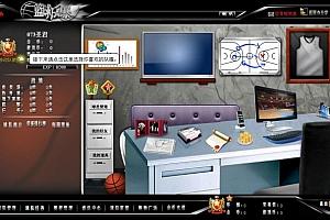 《篮球风暴》网页游戏源代码NBA类型