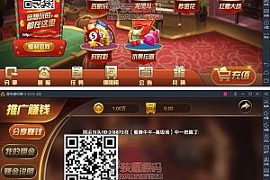 最新博乐红色YL-ZQ娱乐游戏源码+无限代理系统[完美运营]