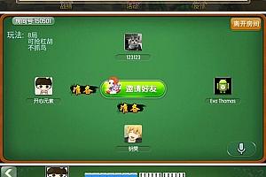 江西新余麻将游戏源码 包含服务端 傲玩房卡版二次开发