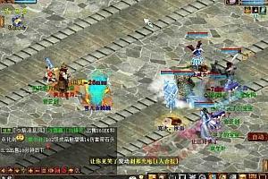 【大话西游2】鬼族鬼端开外网设置教程+工具+服务端+客户端