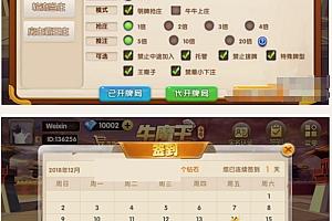 2019终极牛魔王娱乐游戏源码 带俱乐部 房卡模式 带扫雷模式