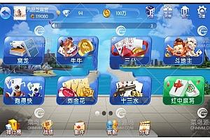 会员8000元买的五游二开金币+房卡版,服务器打包全套分享