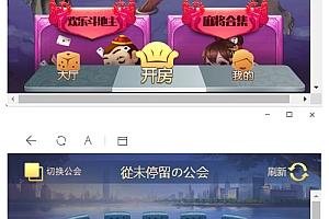 H5神兽公会完美运营版源码+安装视频教程