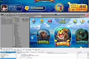 Unity3D大富豪娱乐3.29源码 完美开源 大富豪源码下载