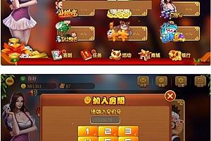 最新熊猫双玩法系统娱乐源码多款合集带聊天,含双玩法全套源代码