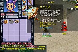 【梦回大唐网单服务端】首发价钱2K的复古时尚仿官方网西游戏八零后經典情结游戏程序