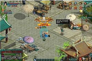 一款好玩的网页游戏源码:刀剑无双全套源码资源