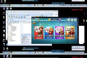 DG娱乐ZQ娱乐源码高仿蓝月组件、客户端源码[运营版]