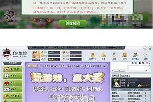 新版3D四川麻将娱乐游戏源码完整版,可二次开发,含客户端,服务端和代理
