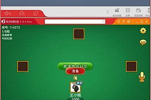 乌海房卡麻将游戏源码 支持安卓、苹果客户端 微信登陆