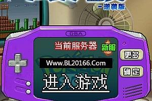 H5手游像素小精灵【数码小精灵H5】一键端+GM后台附带外网教程