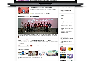 【Justnews V4.3】WP自媒体博客资源主题[WordPress主题]
