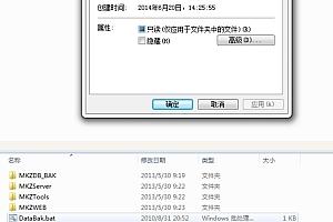 网游单机版源码:MKZ服务端