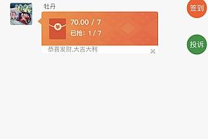 【亲测源码】全新士兵扫雷5.0欢乐红包版/支付已接/运营版/带签到/投诉自动拉黑/带视频搭建教程