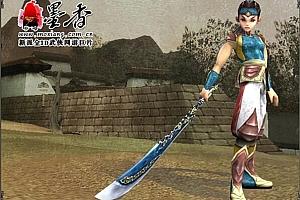 玄幻武侠3D版网络游戏:墨香online全套游戏源码资源