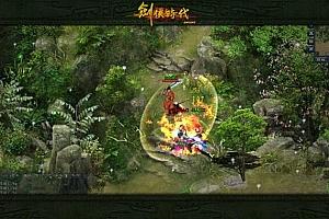 剑侠时代online游戏源代码