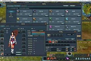 【千年之王】虚拟机一键端