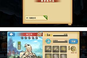 【江湖侠客令】红卡一键服务端+教程+邮件充值后台