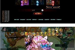 剑踪侠影单机版_武侠网页游戏源码_一键安装GM无限元宝_带游戏安装视频