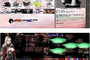 神说-生命法典最终版_单机网游