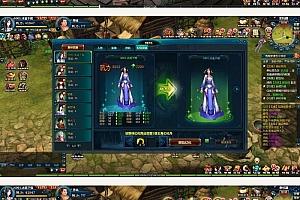 网页游戏【新仙剑】游戏源码 一键即玩服务端+微端+天道神魔修复+GM模式+详细教程
