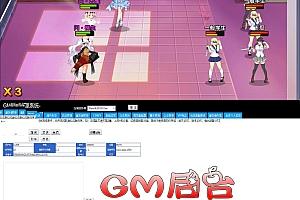 手游【闪乱神乐】最新终结版一键端+GM游戏后台+安卓苹果端附带外网教程