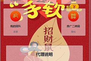 【亲测】H5红包互换源码+免公众号+对接支付完美修复版