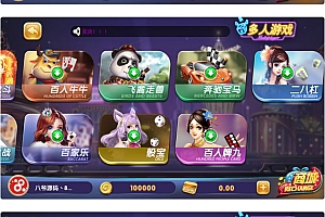 最新猫娱乐钻石娱乐通用服务端换皮325娱乐+双端app完整