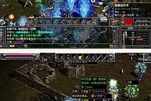 天之炼狱online全套游戏源代码