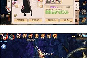 【御剑情缘】双端app源码+配套物品