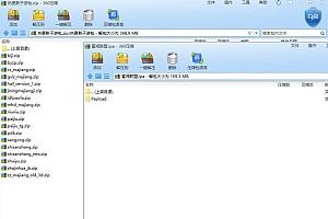 【补发更新】八月最新富湘娱乐新热更+ipa端