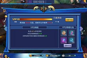 手游【天师变】大唐天师传Win版一键端+GM后台+外网教程