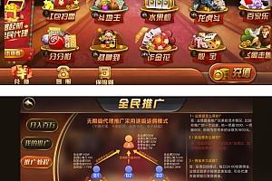 无授权定制版红色万利太阳C游戏源码_博乐1:1娱乐游戏app源码