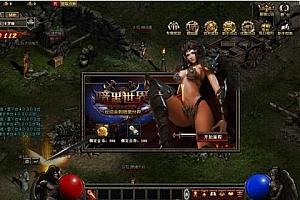 【暗黑世界】网页游戏 暗黑世界单机版 暗黑OL服务端 即时战斗一键端 无限元宝