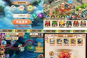 【西游H5】完美商业服务端游戏源码[教程+支持内充+GM后台]