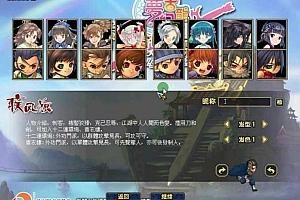 【梦幻XY单机服务端】梦幻古龙一键安装游戏客户端附安装搭建教程工具