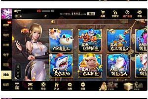 最新更新完整服务器打包二开超美网狐U3D二开GG游戏+双端齐全