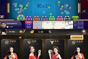 二次开发NG版本娱乐游戏源码网狐内核改版